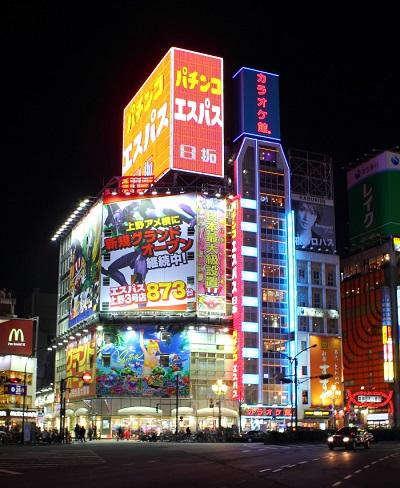 일본 파칭코 문화