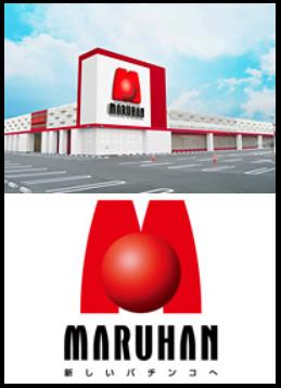 MARUHAN 네야가와점 점포