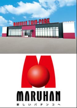 MARUHAN 트윈 파크 가이즈카점