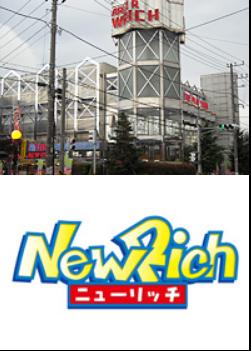 파칭코-마후한-NEWRICH