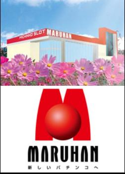 파칭코사이트-MARUHAN 이마바리점