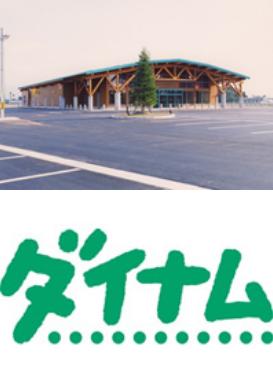 파칭코-DYNAM-아키타 나카 센