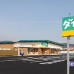 호쿠리쿠 파칭코 DYNAM-이시카와현-Kaga점