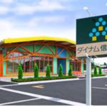 호쿠리쿠 파칭코 DYNAM-이시카와현-Hakui점