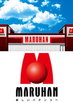 파칭코 MARUHAN 마루가메점
