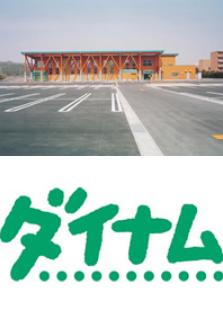 파칭코사이트-DYNAM-이와키 타이라