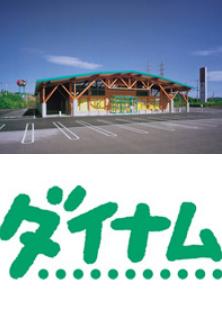 파칭코사이트-DYNAM-Fukushima Shirakawa Nishigo