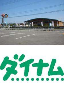 파칭코사이트-DYNAM Fukushima Soma