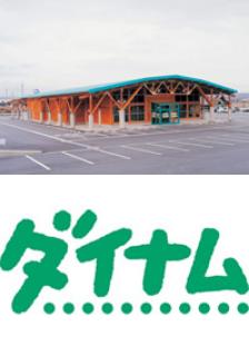 파칭코사이트-DYNAM-Shirakawa