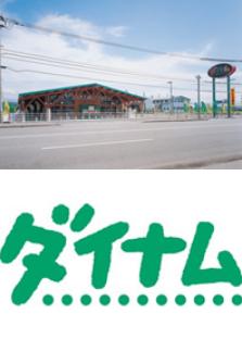 파칭코사이트-DYNAM Ishikawa Komatsu