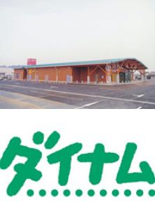 파칭코사이트-DYNAM Iwate Maesawa