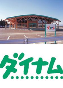파칭코사이트-DYNAM Kitakami