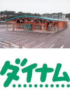 파칭코사이트-DYNAM Takizawa