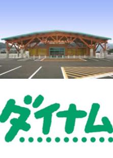 파칭코사이트-DYNAM Fukui Katsuyama