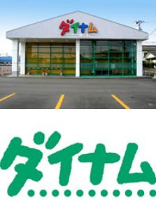 파칭코사이트-DYNAM Kashiwazaki