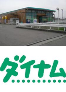 파칭코사이트-DYNAM Kosugi