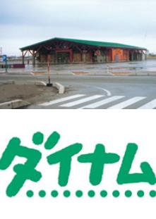 파칭코사이트-DYNAM Mitsuke