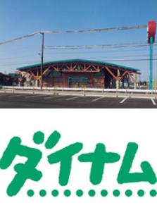 파칭코사이트-DYNAM Toyama Kamifugo