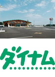 파칭코사이트-DYNAM Toyama Minami
