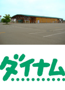 파칭코사이트-DYNAM Toyama Tonami