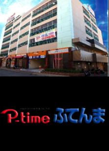 파칭코사이트-P-time Kumejima