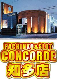 파칭코-파칭코 홀-CONCORDE800 Ichinomiya Bisai Inter