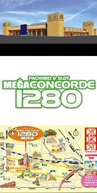 파칭코-파칭코 홀-MEGA CONCORDE 1280 Inazawa