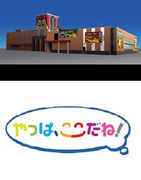 파칭코-파칭코 홀-PAO Matsusaka-파칭코사이트인포