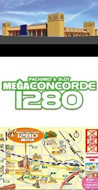 파칭코-파칭코 홀-MEGA CONCORDE 1020 Toyota inter