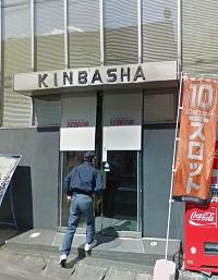 파칭코-파칭코 점포-KICONA Hitachi Ginza
