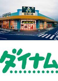 칭코-파칭코 홀-DYNAM Shinrainomori AEON Town Mitominami