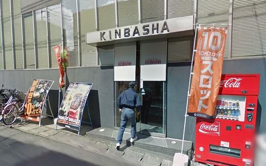 파칭코-파칭코 홀-KICONA Hitachi Ginza