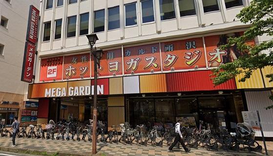 파칭코-파칭코 점포-MEGA GARDEN Tokorozawa Slot Hall