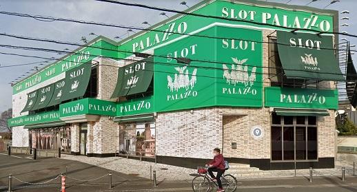파칭코-파칭코 점포-Palazzo Kotesashi Slot Hall