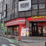 간토-사이타마-파칭코 MILLION Wako 10